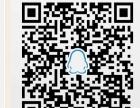 东莞外贸跟单业务英语培训