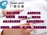 朝陽社保代繳,北京各區社保代繳,保險中斷補繳,個稅