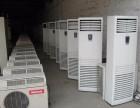 大泉州闽南旧货回收,废旧物资回收,空调回收电脑回收设备回收站