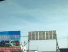 买卖二手货车到盐城超越二手车市场