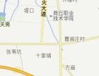 闫集产业集聚区化工厂南侧 土地 2400平米