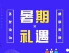 上海跆拳道班/上海少儿跆拳道/上海少儿跆拳道培训班