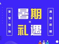 上海跆拳道培训/上海浦东跆拳道馆/上海少儿跆拳道培训班