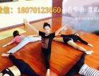 鹰潭学专业钢管舞,钢管舞教练培训学校