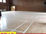 山东篮球馆运动实木地板维护保养方式