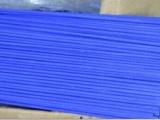 美国哈里斯Harris进口蓝色药皮铂K焊条