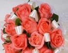 开业花篮35元起,鲜花花束,绿植,租摆,婚庆