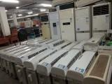 专业高价回收空调冰箱洗衣机液晶电视等大型制冷设备