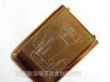 三星g508e电池盖 g508e黄金版后