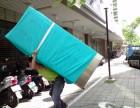 成都雙流大小型搬家,個人搬家,公司搬家