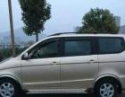 五菱宏光S2013款 1.2 手动 舒适型7-8座 私家商务车出