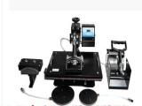 高唐苍山成卖杯子衣服印照片机器的厂家