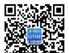 郑州联想S820、k900、s930售后维修换屏