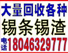 厦门岛外回收光缆-回收电话:18046329777