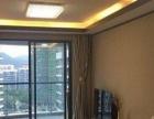 半年租半年付5000,年租年付3500,迎宾路精装大两房。
