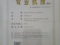深圳写字楼装修福田写字楼装修首选天泽装饰,性价比高