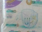 日本帮宝适 特级棉柔纸尿裤紫色原装帮宝适M62超薄干爽