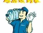 五爱市场桶装水水站热闹路大南街送水电话