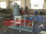 山东莱州昊阳环保设备污水处理设备油水分离器