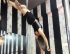流行时尚的瘦身舞蹈培训 零基础授课 健身减肥增强气质