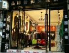 芝麻e柜服装加盟**的品牌形象**的产品**的服务三流的价格
