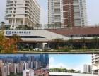 瘫痪失能老人 养老就在 深圳 幸福之家养老院