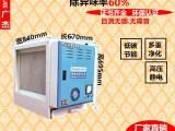 福永湘赣木桶饭厨房油烟净化器 静电吸附 无噪音