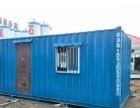 天和集装箱 长期出租出售各种尺寸集装箱活动房