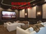 家庭影院怎么设计,做出完美的家庭影院怎么设计
