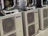 二手五匹吸頂空調出售 上門安裝 保修一年