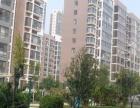 奥体中路软件园马山坡附近 康桥颐东 精装三室 四台空调随时入