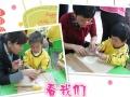 手脑速算培训学习100加减法 提高孩子记忆力注意力