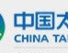 2018开门红太平卓越至尊终身年金保险(分红型)