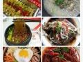 台州东北水饺大娘水饺加盟特色小吃技术培训