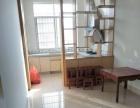 尚都紫荆+三室两厅+家具家电齐全+1600/月+拎包入住
