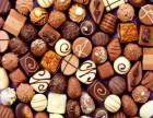 在北京开一家手工巧克力店加盟流程是什么 有没有技术指导