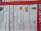 九牧广东省全省联动7.10茂名站(全省万人团购会)