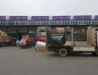 成都到上海物流专线都有哪些,价格怎么样