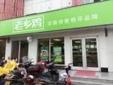 北京制作亞克力燈箱吸塑字LED發光字門頭廣告字招牌