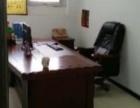出售99成新办公桌椅,老板桌椅,电脑