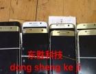 惠州苹果三星华为oppo等手机屏幕修复维修爆屏维修