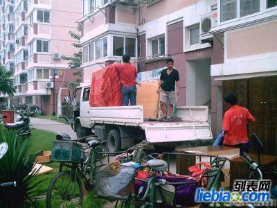 盐城市阳光家政搬家保洁公司 正规注册
