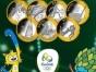 2016奥运纪念币