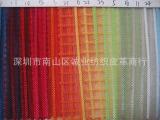 条纹尼龙格纱网 彩条提花彩条纱网 色织条沙网条纹网布眼网布