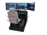 ZG-601A3P型三屏汽车驾驶模拟器.汽车仿真驾驶模拟器