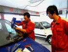廊坊地區哪里能學汽車貼膜技術 汽車貼膜學校