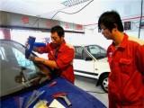 天津汽车美容装具学校