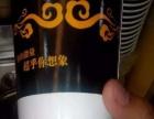 星概念茶饮加盟 冷饮热饮 投资金额 5-10万元