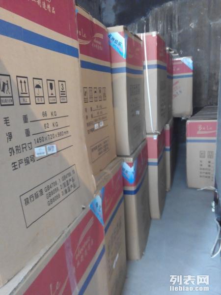 五洲伯乐全系列冰柜 展示柜,保鲜柜泰安总代理