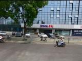 大庆市安利专卖店地址以及营业时间